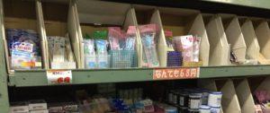 ABS卸売りセンター68円コーナー
