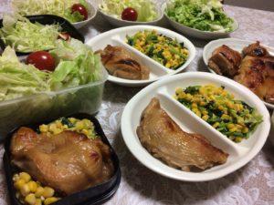 コーンと小松菜の炒め物。