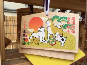 浅草神社絵馬