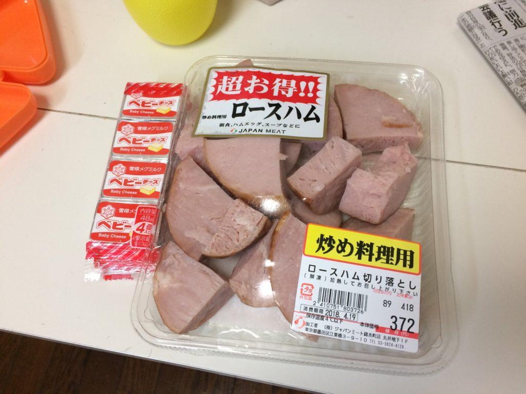 錦糸町ジャパンミート