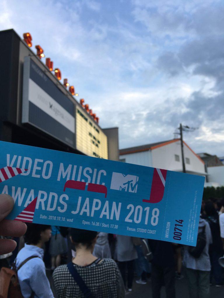 『MTV VMAJ 2018 -THE LIVE-』スタジオコースト