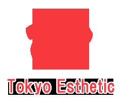 東京エステティックサロン
