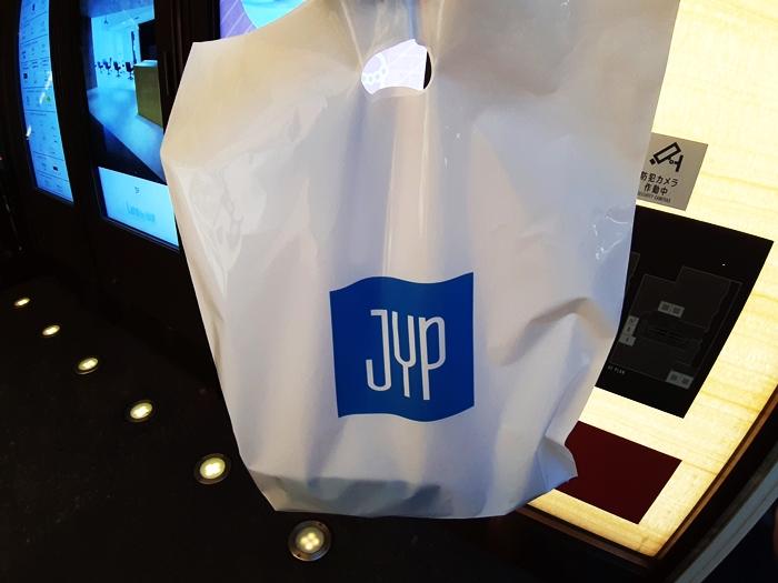 JYP JAPAN POPUP袋